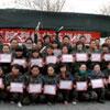 2010年11月25日山海关拓展训练